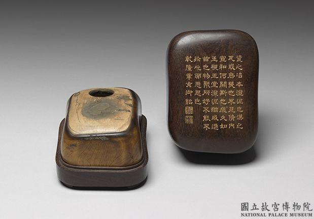 唐邢窑黄釉瓷砚