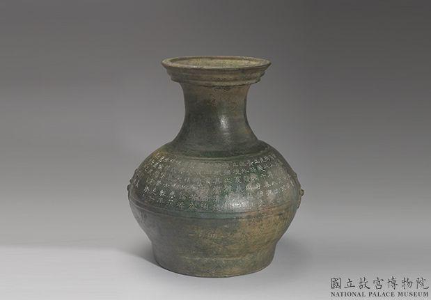 东汉绿釉陶钟