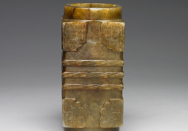 新石器时代晚末期龙山-齐家系玉琮