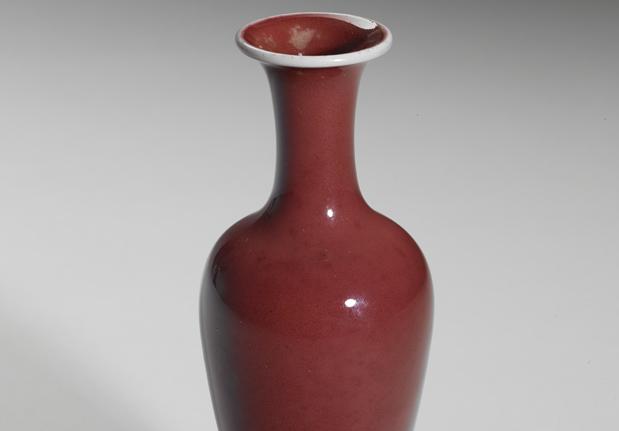 清红釉瓷柳叶瓶