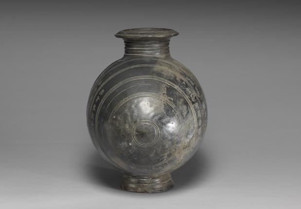 西汉黑陶茧形壶
