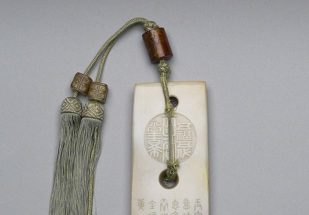 龙山文化晚期-二里头文化玉圭