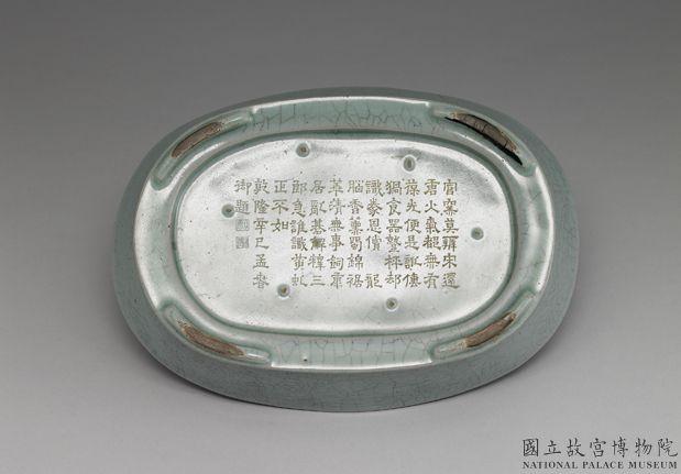 北宋汝窑青瓷水仙盆