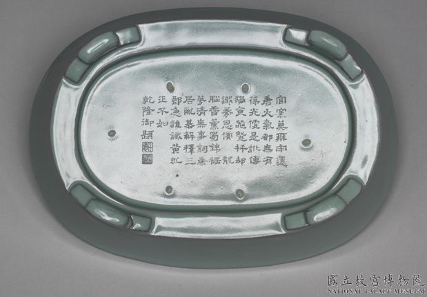 北宋汝窑青瓷无纹水仙盆