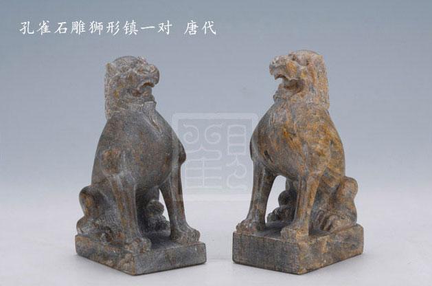 孔雀石雕狮形镇 唐代